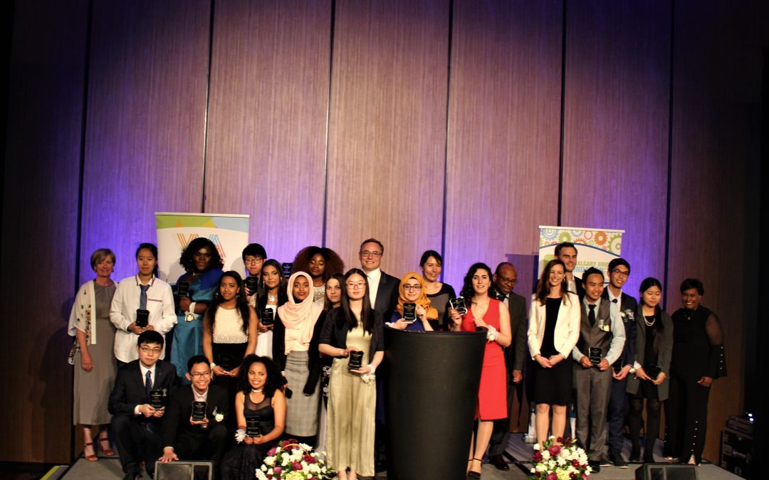 2019 Annual Youth Achievement Awards