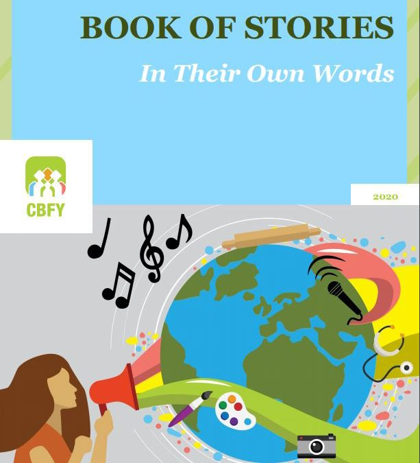 Inspirational 2020 Book of Stories is released